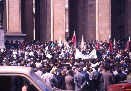Peacefull Demonstration Before Parliament Building Tbilisi Photo From Burusiwordpress