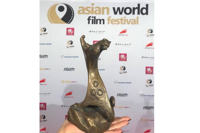 Asian World Film Fest awards Ana Urushadze for 'Scary Mother'