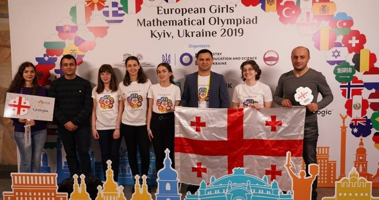 Georgian students achieve historic success at European Girls