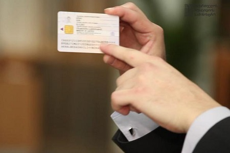 Abroad Lower Cost Gov't For Free Cards Passports Georgians Id Announces And At In