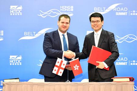 Georgia Hong Kong Sign Free Trade Deal Agenda
