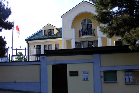 Mine the Japan russian embassy in pity