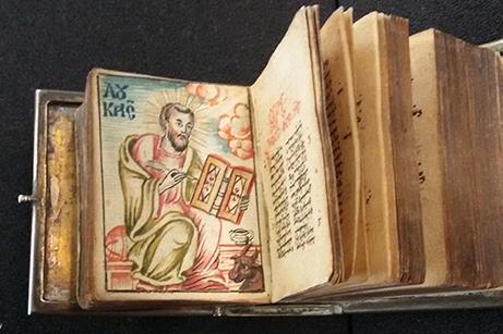 Old Georgian manuscripts published in English