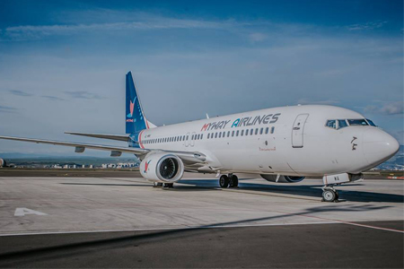 Georgia's Myway Airlines launches 5 new regular flights