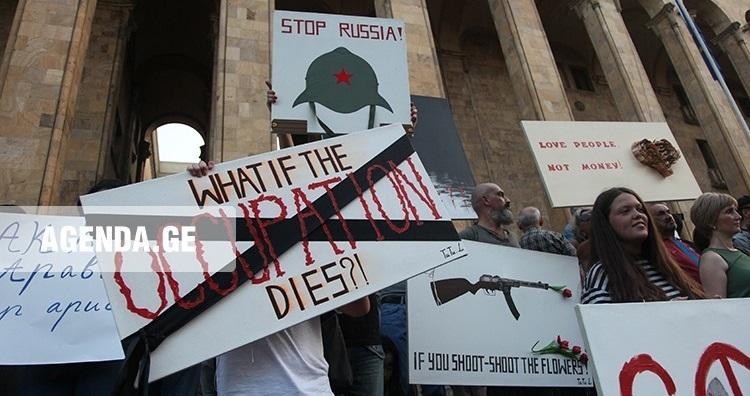 Under Pressure Russia Threatens More Economic Pain in Standoff With Georgia